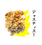 【実写】牛丼(個別スタンプ:33)