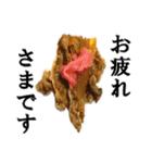 【実写】牛丼(個別スタンプ:35)