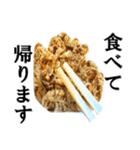 【実写】牛丼(個別スタンプ:40)