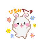 【ひろみ】さんが使う☆名前スタンプ(個別スタンプ:01)