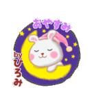 【ひろみ】さんが使う☆名前スタンプ(個別スタンプ:03)