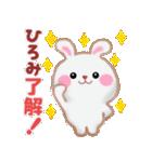 【ひろみ】さんが使う☆名前スタンプ(個別スタンプ:05)