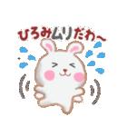 【ひろみ】さんが使う☆名前スタンプ(個別スタンプ:11)