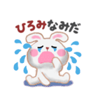 【ひろみ】さんが使う☆名前スタンプ(個別スタンプ:15)