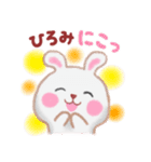 【ひろみ】さんが使う☆名前スタンプ(個別スタンプ:19)