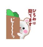 【ひろみ】さんが使う☆名前スタンプ(個別スタンプ:25)