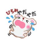 【ひろみ】さんが使う☆名前スタンプ(個別スタンプ:31)