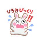 【ひろみ】さんが使う☆名前スタンプ(個別スタンプ:32)