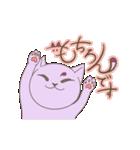猫又のシズクさん(個別スタンプ:01)