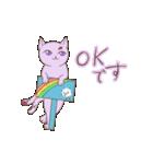 猫又のシズクさん(個別スタンプ:02)