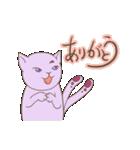 猫又のシズクさん(個別スタンプ:05)