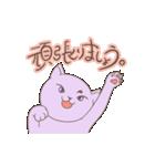 猫又のシズクさん(個別スタンプ:07)