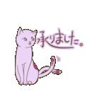 猫又のシズクさん(個別スタンプ:08)