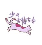 猫又のシズクさん(個別スタンプ:09)