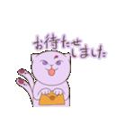 猫又のシズクさん(個別スタンプ:10)