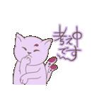 猫又のシズクさん(個別スタンプ:12)
