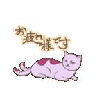 猫又のシズクさん(個別スタンプ:13)