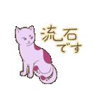 猫又のシズクさん(個別スタンプ:14)