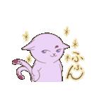 猫又のシズクさん(個別スタンプ:15)