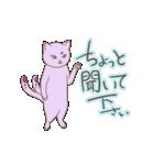 猫又のシズクさん(個別スタンプ:19)