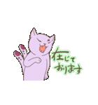 猫又のシズクさん(個別スタンプ:20)