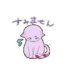 猫又のシズクさん(個別スタンプ:21)