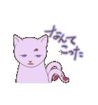 猫又のシズクさん(個別スタンプ:22)