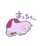 猫又のシズクさん(個別スタンプ:23)