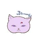 猫又のシズクさん(個別スタンプ:24)