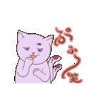 猫又のシズクさん(個別スタンプ:27)