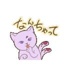 猫又のシズクさん(個別スタンプ:28)
