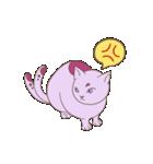 猫又のシズクさん(個別スタンプ:31)