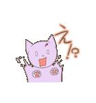 猫又のシズクさん(個別スタンプ:32)