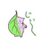 猫又のシズクさん(個別スタンプ:35)
