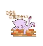 猫又のシズクさん(個別スタンプ:36)