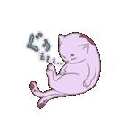 猫又のシズクさん(個別スタンプ:37)