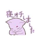 猫又のシズクさん(個別スタンプ:38)