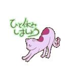 猫又のシズクさん(個別スタンプ:40)