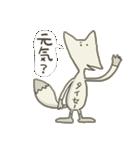 【タイセー】と呼ばれる人専用スタンプ(個別スタンプ:1)