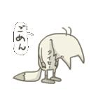 【タイセー】と呼ばれる人専用スタンプ(個別スタンプ:2)