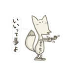 【タイセー】と呼ばれる人専用スタンプ(個別スタンプ:3)