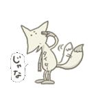 【タイセー】と呼ばれる人専用スタンプ(個別スタンプ:4)