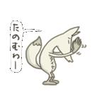 【タイセー】と呼ばれる人専用スタンプ(個別スタンプ:7)