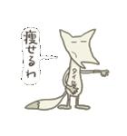 【タイセー】と呼ばれる人専用スタンプ(個別スタンプ:8)