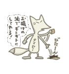 【タイセー】と呼ばれる人専用スタンプ(個別スタンプ:12)