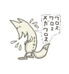 【タイセー】と呼ばれる人専用スタンプ(個別スタンプ:16)
