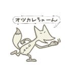 【タイセー】と呼ばれる人専用スタンプ(個別スタンプ:20)
