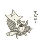【タイセー】と呼ばれる人専用スタンプ(個別スタンプ:23)