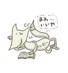 【タイセー】と呼ばれる人専用スタンプ(個別スタンプ:25)