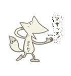 【タイセー】と呼ばれる人専用スタンプ(個別スタンプ:27)